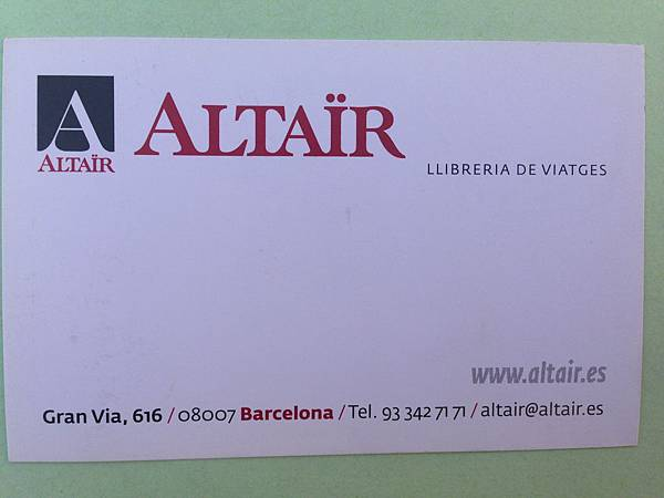 Altäir Bookstore (1).JPG