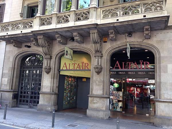 Altäir Bookstore (2).JPG