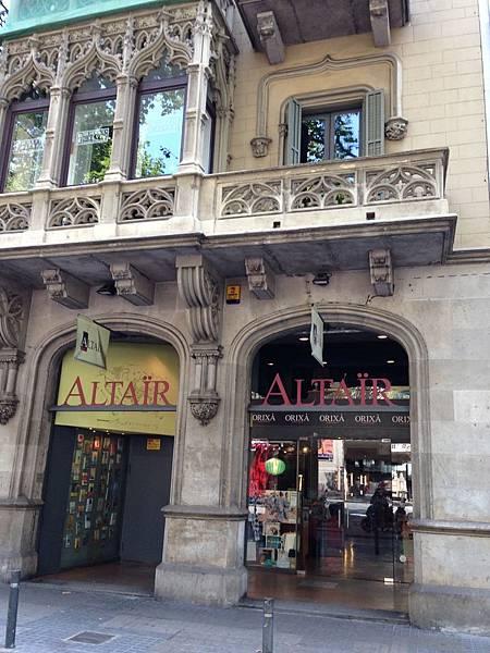 Altäir Bookstore (3).JPG