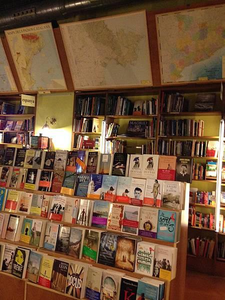 Altäir Bookstore (7).JPG
