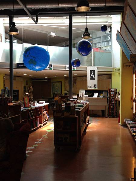 Altäir Bookstore (8).JPG