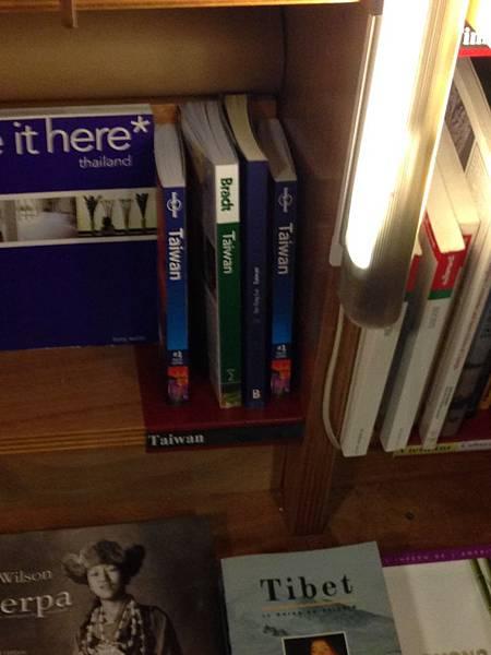 Altäir Bookstore (13).JPG