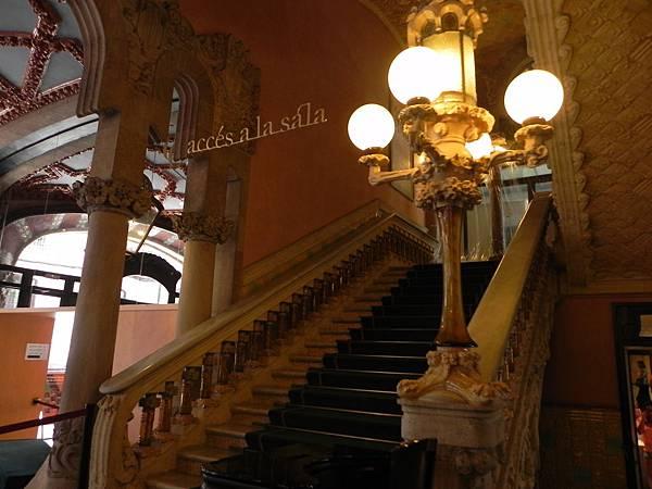 Palau de la Música Catalana (10).JPG