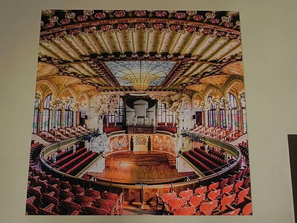 Palau de la Música Catalana (20).JPG