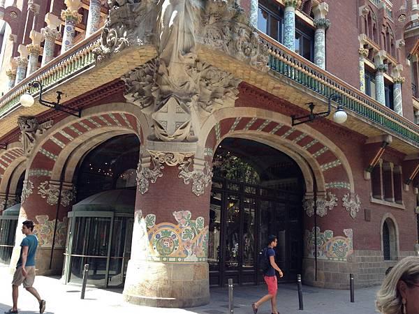 Palau de la Música Catalana (53).JPG