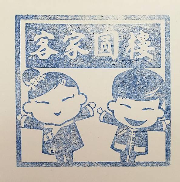 苗栗縣後龍鎮 客家圓樓 (2).JPG
