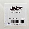 Jetstar (2).JPG