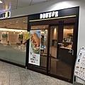 NaritaAirport (2).JPG