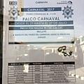 Carnival parade (1).JPG