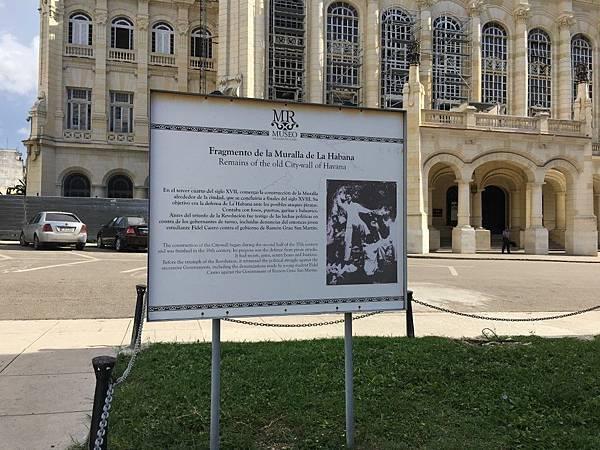 Museo de la Revolución  (3).JPG