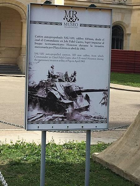 Museo de la Revolución  (5).JPG