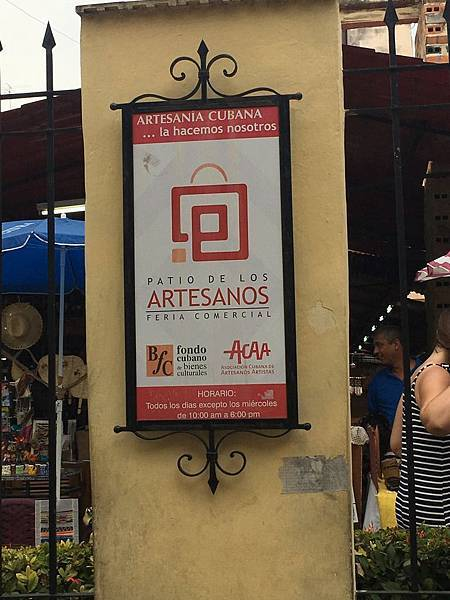 Patio de los Artesanos (1).JPG