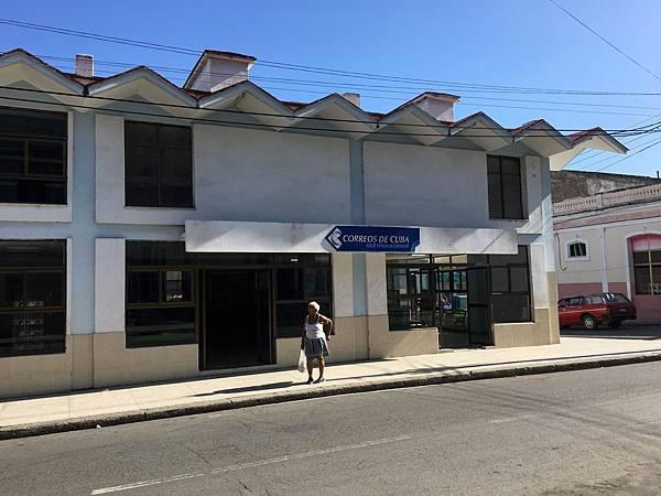 Cienfuegos街頭巷尾 (3).JPG