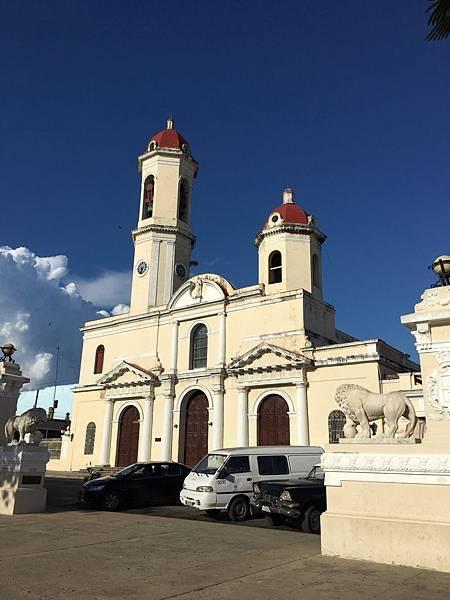 Catedral de la Purísima Concepción (2).JPG