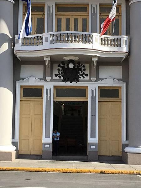 Palacio de Gobierno (3).JPG