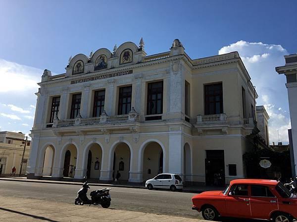 Teatro Tomás Terry (1).JPG