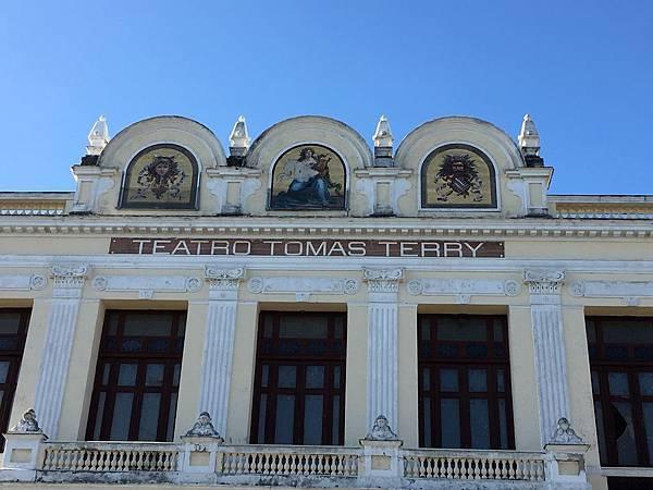 Teatro Tomás Terry (3).JPG
