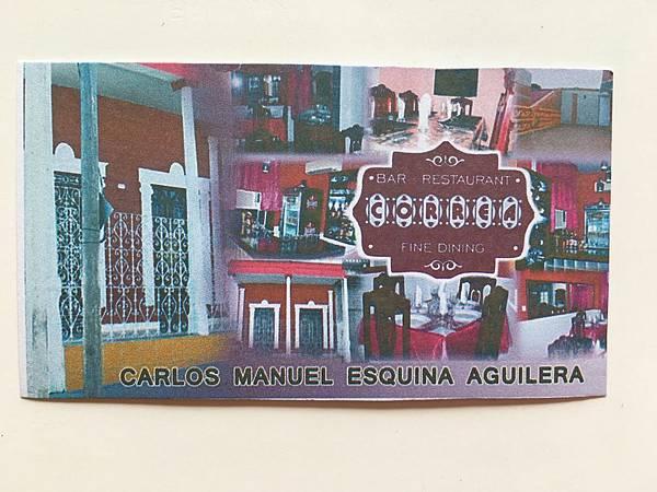 Correa Bar-Restaurant (2).JPG