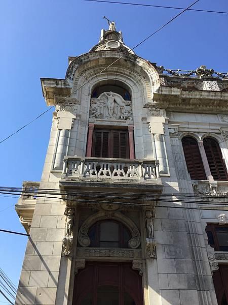 Palacio Salcines (4).JPG