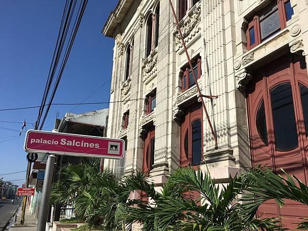 Palacio Salcines (7).JPG