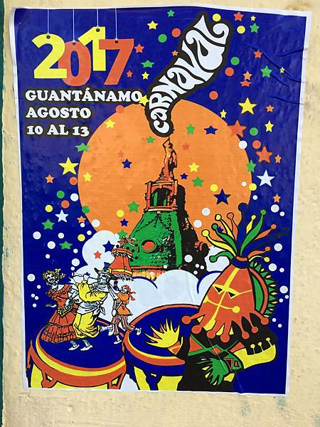 Guantánamo Carnaval (1).JPG