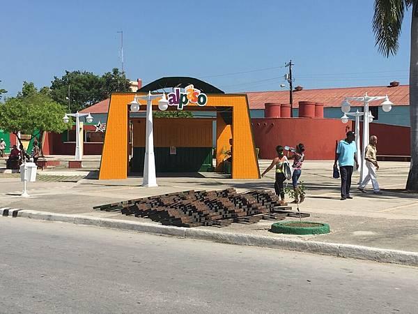 Guantánamo Carnaval (3).JPG