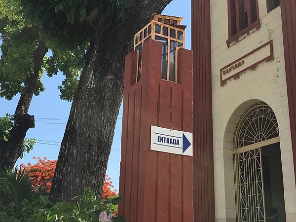 前往Plaza la Revolucion (6).JPG
