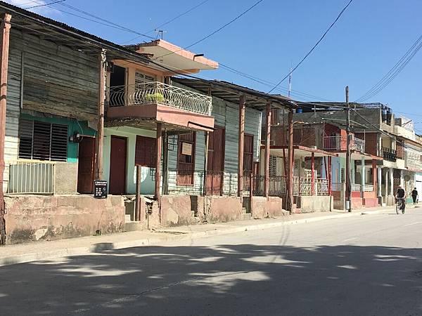 前往Plaza la Revolucion (8).JPG