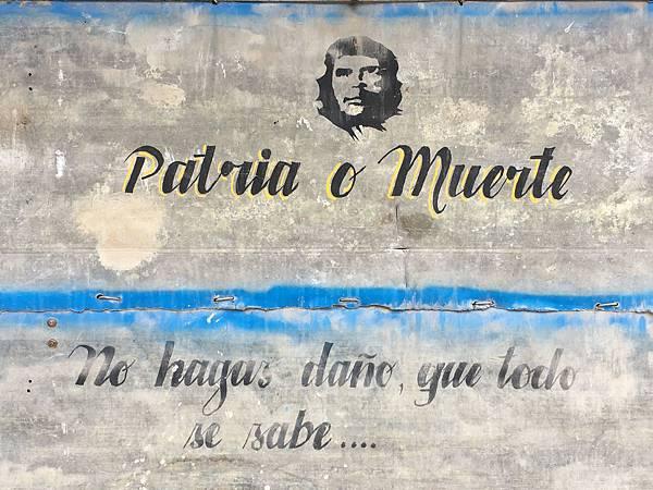 前往Plaza la Revolucion (17).JPG
