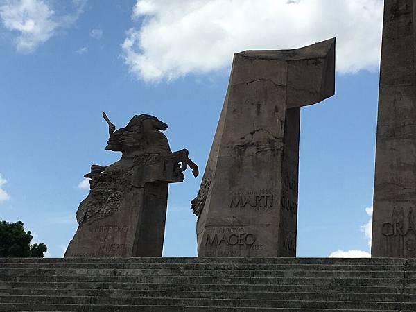Plaza Mariana Grajales (4).JPG