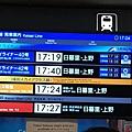 Keisie Line (1).JPG