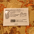 東橫 INN 淺草藏前雷門 (4).JPG