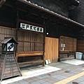 駒形どぜう (12).JPG