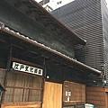駒形どぜう (13).JPG