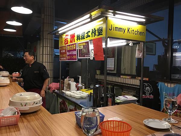 Jimmy Kitchen (6).JPG