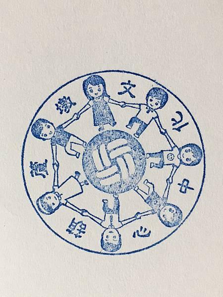 葫蘆墩文化中心 (1).JPG