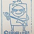 老楊方城市 (3).JPG