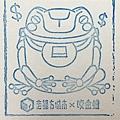 老楊方城市 (4).JPG
