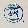 圓潭生態園區 (1).JPG