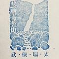 圓潭生態園區 (3).JPG