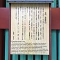 淺草寺 (3).JPG