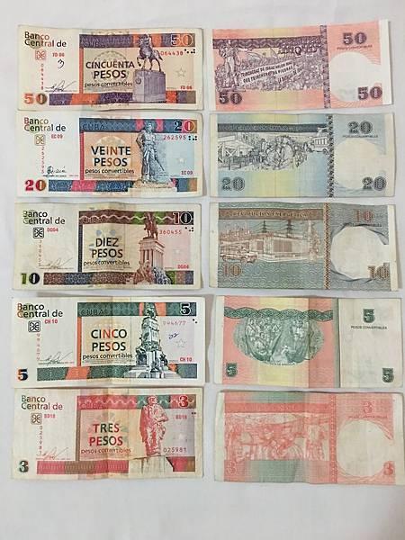 Cuban Notes Coins (1).JPG