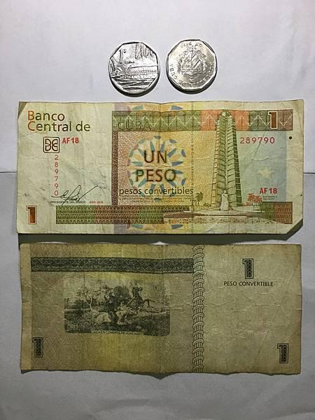 Cuban Notes Coins (2).JPG