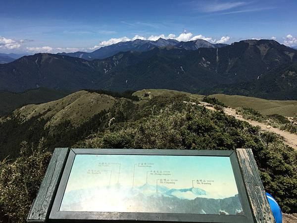 合歡山北峰 (21).JPG