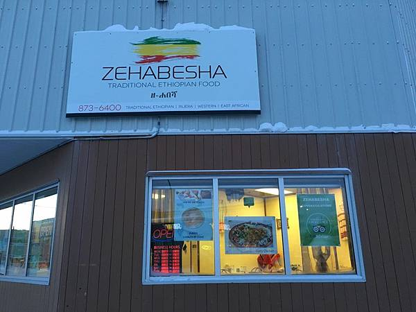Zehabesha (1).JPG