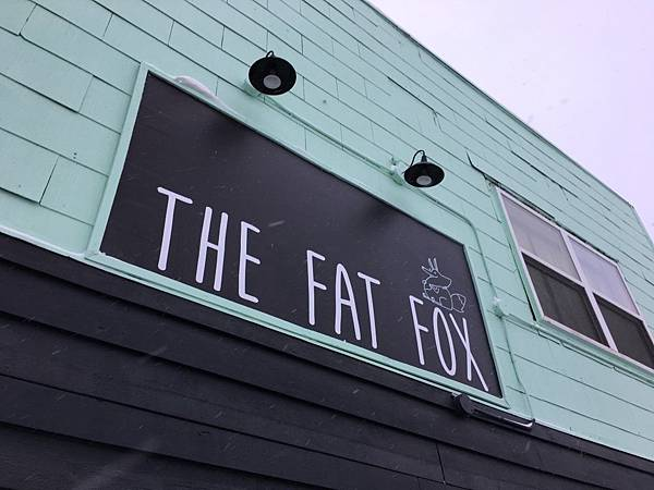 the Fat Fox (10).JPG