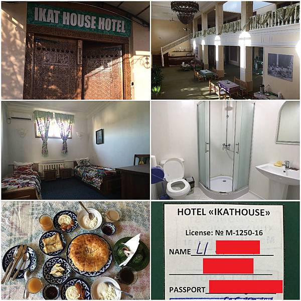 Ikat House Hotel (1).jpg