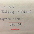 買火車票 (1).JPG