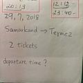買火車票 (2).JPG