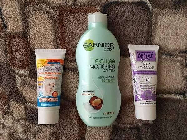 Uzbek skin care (1).JPG